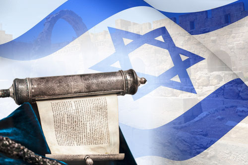 Israel's Divine Democracy